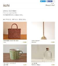 Iichinews201512101