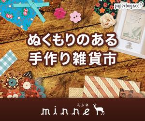 Atelier Happy Elephant のminneショップはこちらからご覧下さい。