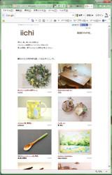 Iichinewsletter20150416
